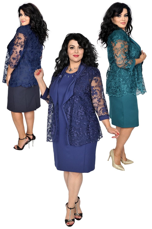 Compleu Zina, rochie si jacheta lejera dantela, model 835BLARROGD110