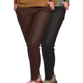 Pantalon imitatie piele